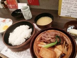 16 9 25sukiyaki700jpg (1)