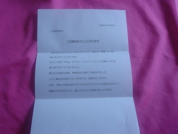 DSC00019h (28)