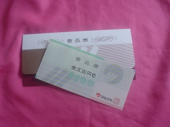 DSC00019h (29)