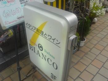 DSC00014h (8)