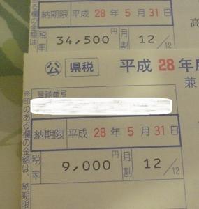 DSC00035h (11)
