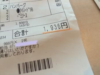00016p (79)