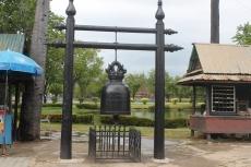 12スコタイ歴史公園