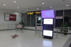 02ピサヌローク空港
