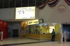 04ピサヌローク空港