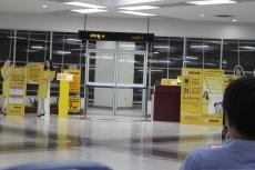 11ピサヌローク空港