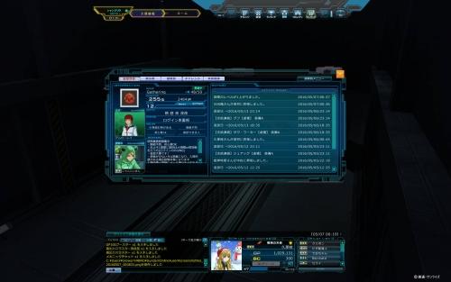 部隊LV12