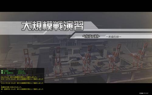 ベルファスト狙撃01