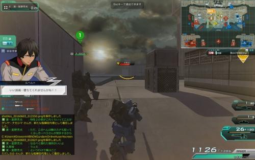 ベルファスト狙撃07