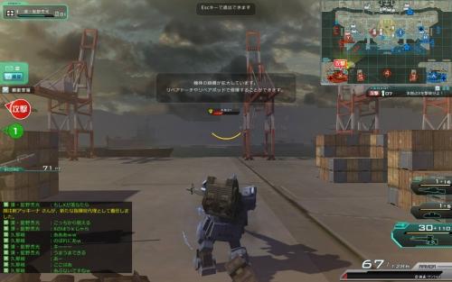 ベルファスト狙撃09