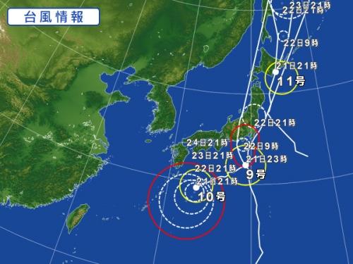 台風9~11号