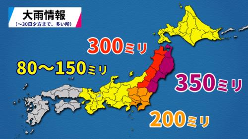 台風10号03