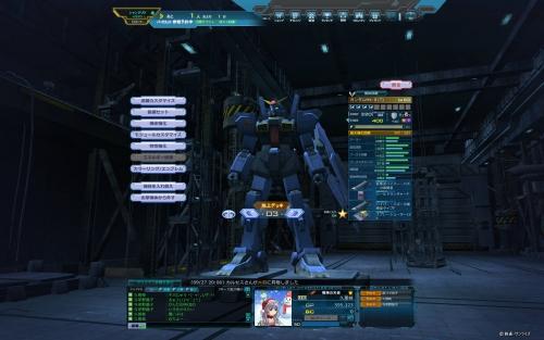Mk2(T)特性01