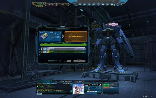Mk2(T)特性02