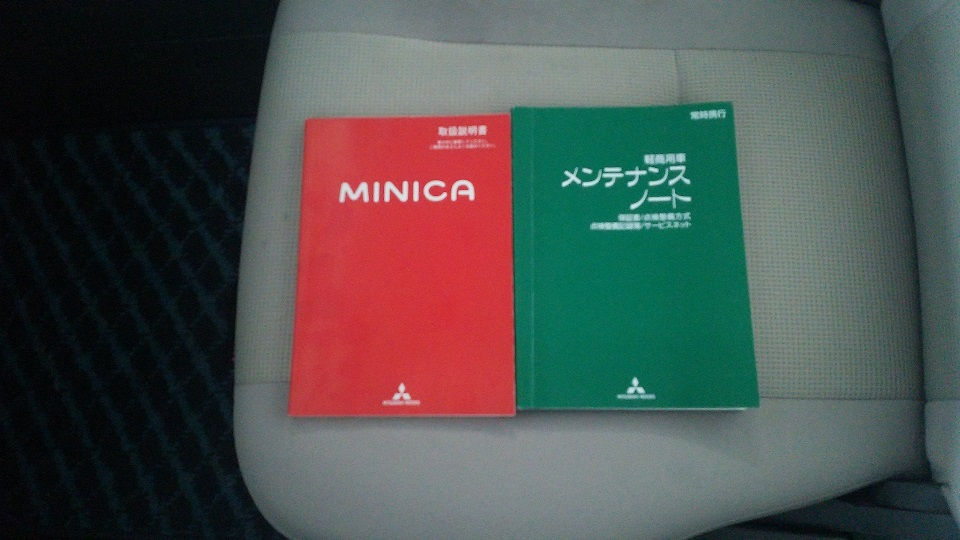 ミニカ009