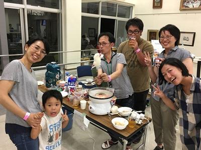 産研フェスタ2