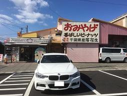 房総半島一周。次なるお目当ては千葉県最南端。