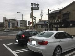 名古屋からの帰路は豪華食事に酔いしれる??!!(主に蓬莱軒の食レポ?)