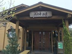 埼玉一人旅。大宮~越谷 Part1