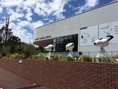 スヌーピーミュージアム Snoopy Museum at 六本木
