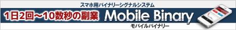 bn_mobile_b468x60.jpg