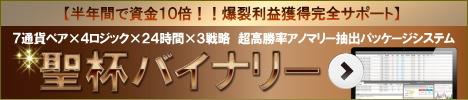 bn_seihai_468x100.jpg