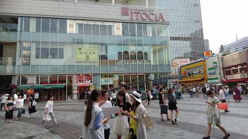 1東京交通会館