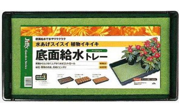 hokuetsunoji-shop_62908792.jpg