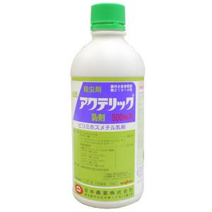 kakuyasunouenn_4975778126367.jpg