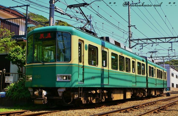IMG_0761 (2)