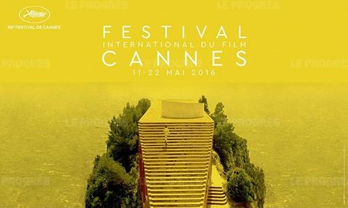 第69回カンヌ映画祭