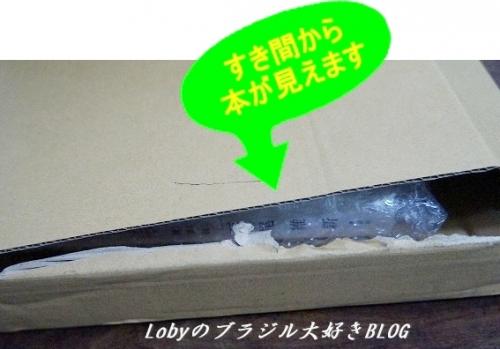 1-kizumonogatari-02あ