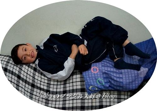 1-草食男児