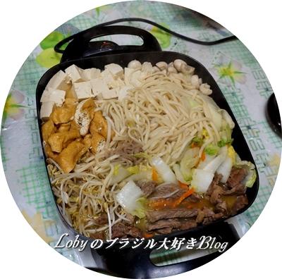 loby-sukiyaki-00.jpg
