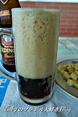 oisii_beer1.jpg