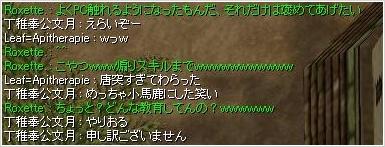 20160725002.jpg