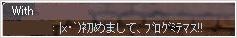 20160915006.jpg