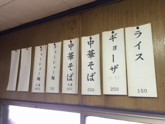 hasimotoya1655 (5)