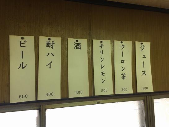 hasimotoya1655 (6)