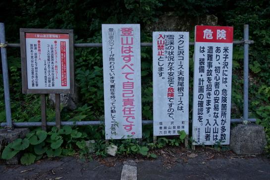 20160806nukubi0101.jpg