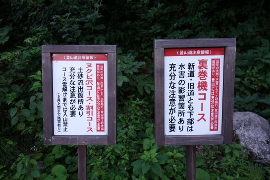 20160806nukubi0102.jpg