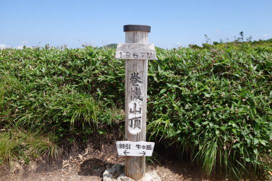 20160806nukubi0351.jpg