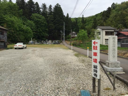 shiroyama1655.jpg