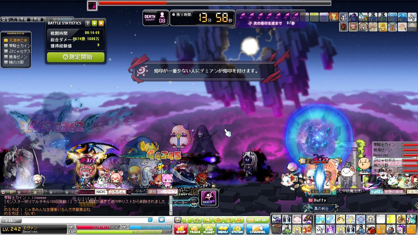 Maple161006_211219.jpg