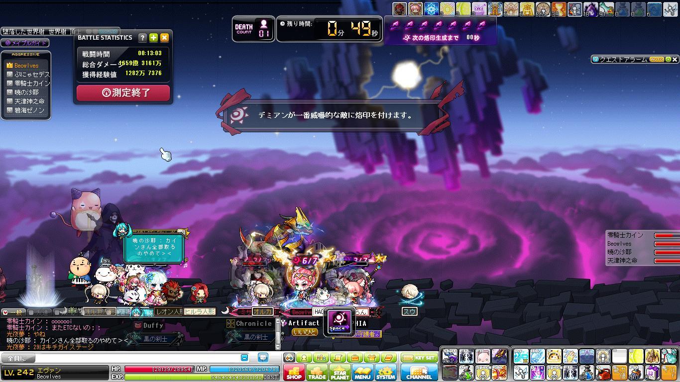Maple161006_212526.jpg