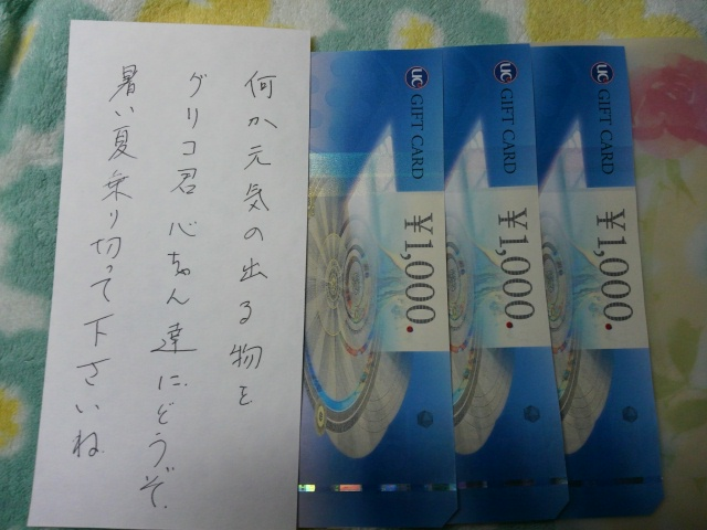 DCIM8155.jpg