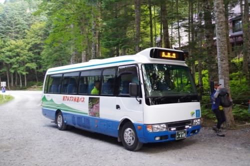 02senjyokitazawabus.jpg