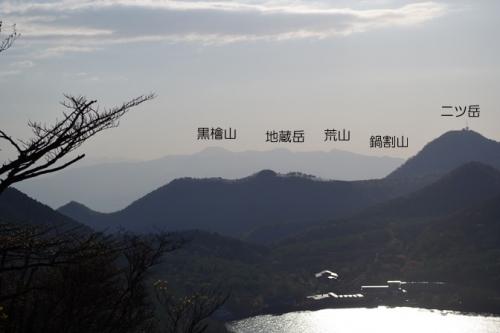 06suzuriiwaakagi(name).jpg