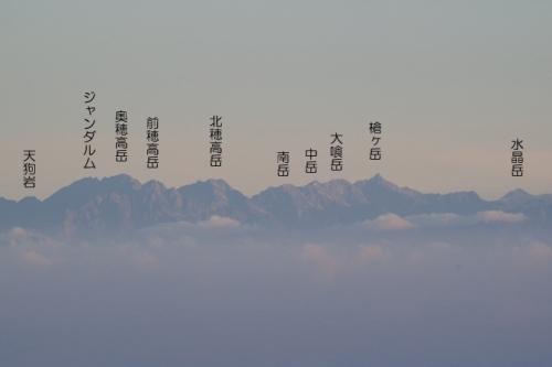 33senjyokoyamaeyariho sanmei