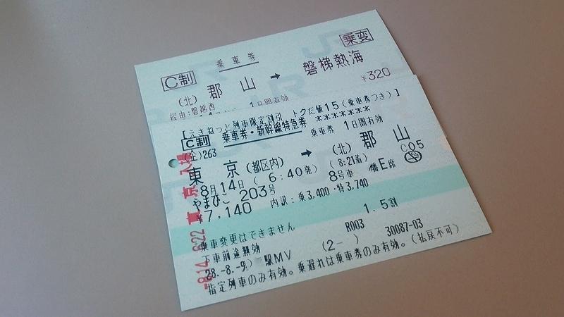 8/14 BF-1